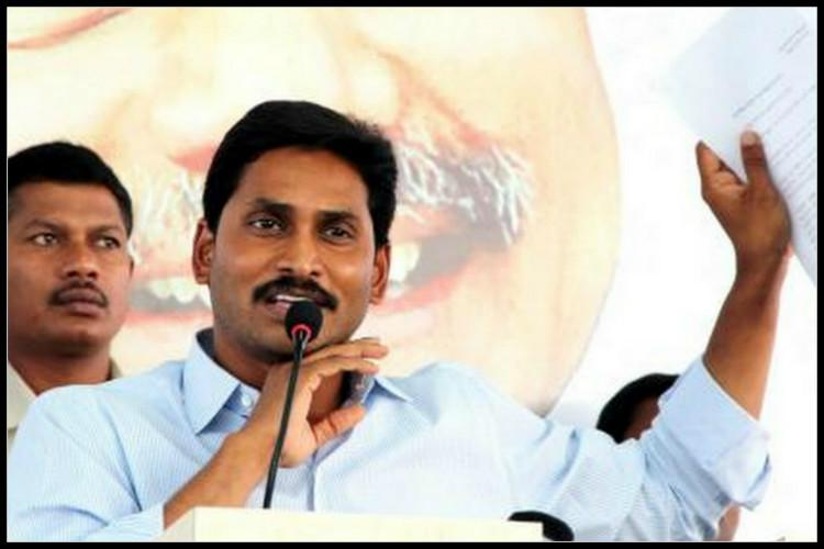 Big blow for Jagan as sixth YSRC MLA joins TDP all in a week