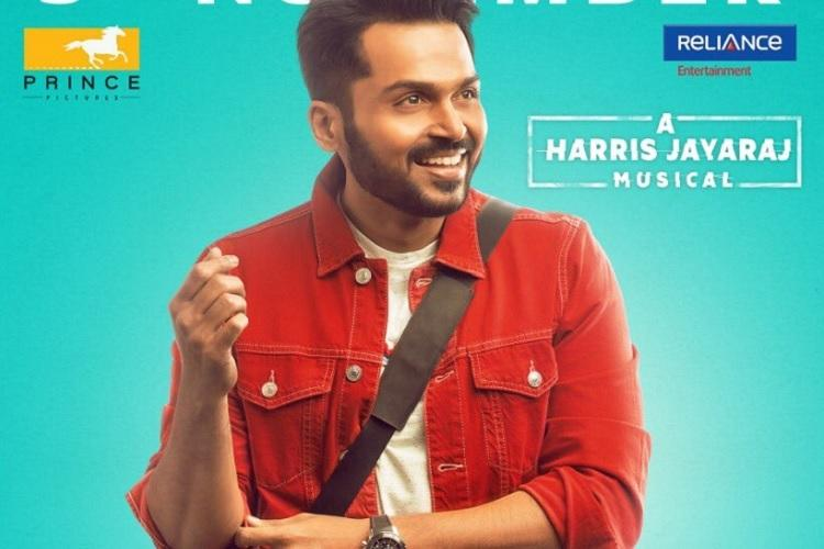 Teaser for Karthis Dev suggests a stylish thriller