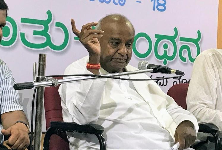 Deve Gowda will contest from Tumakuru Anitha Kumaraswamy