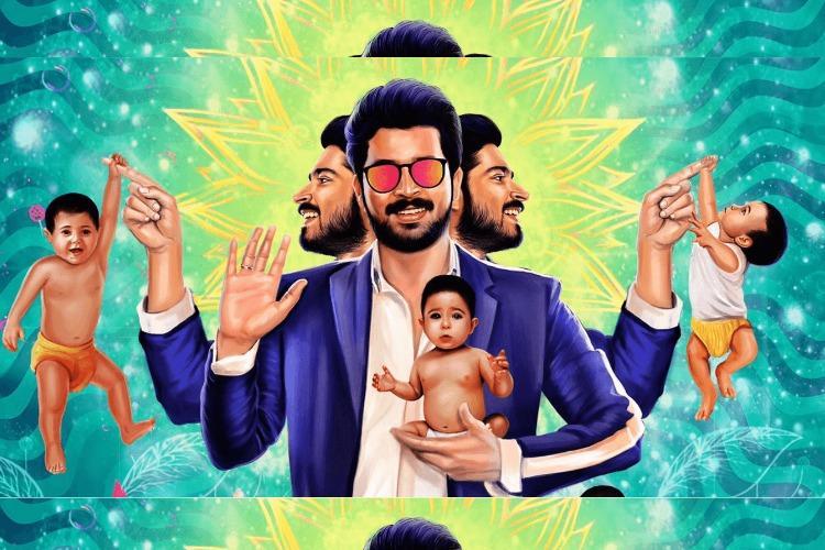 Watch Dharala Prabhu trailer promises for an entertaining film