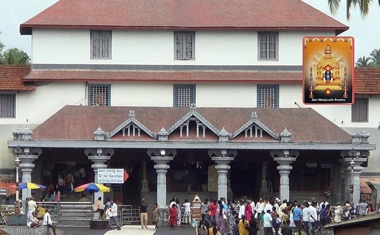 Hit by water crisis Dharmasthala temple asks devotees to defer visit