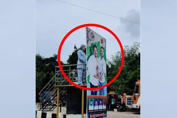 Flex board of YSRCP MLAs birthday wishes put up in front of Abdul Kalam statue in Dharmavaram