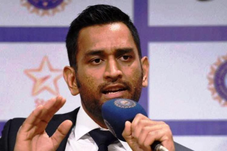 SC quashes complaint against Dhoni over his depiction as Lord Vishnu in magazine