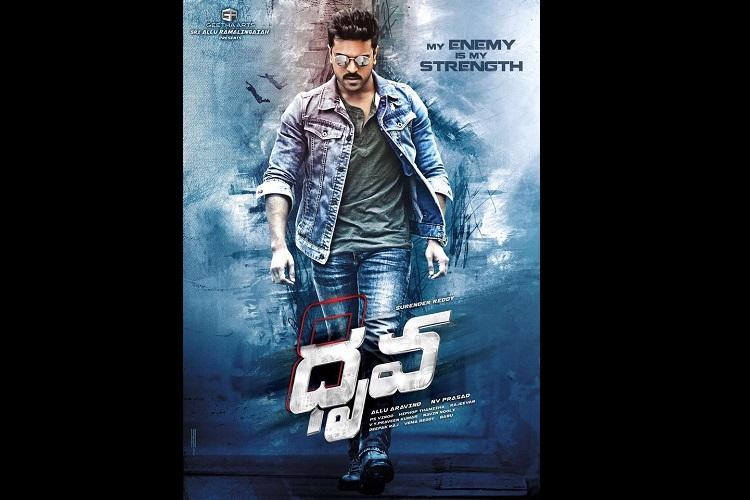 Review Slick and tight Dhruva a worthy Telugu remake of Thani Oruvan