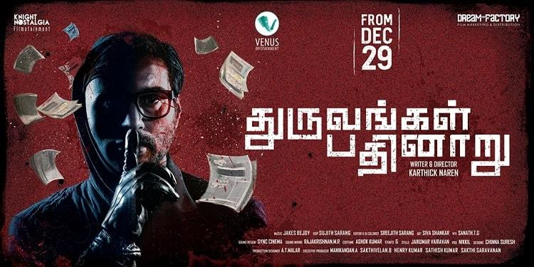 Dhruvangal Pathinaaru a smart thriller that borders on the overwrought