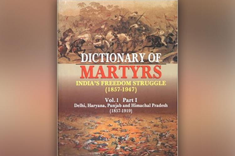 A brown book with the title The Dictionary of Martyrs: Freedom Struggle 1857-1947