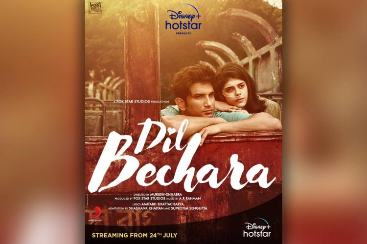 Sushant Singh Rajputs last movie Dil Bechara to release on OTT