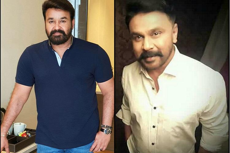 How did AMMA help survivor when Dileep was taking away her chances WCC asks