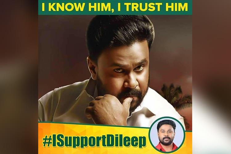 Why saying Avanodoppam with Dileep or other accused is silencing the survivor