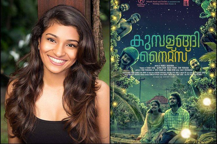 Praise for Kumbalangi Nights from Sri Lankan actor Dinara Punchihewa