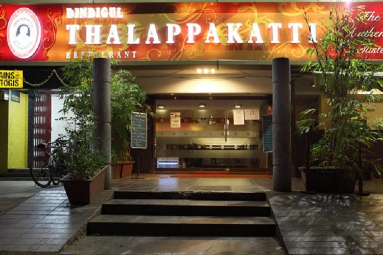 Dindigul Thalapakkati aims to be McDonalds of South Indian food raises Rs 260 cr