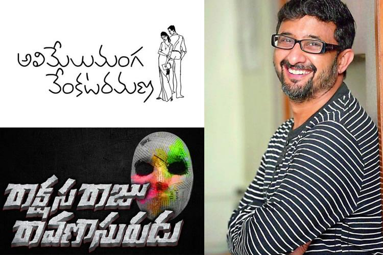 Director Teja announces two new films with Gopichand and Rana