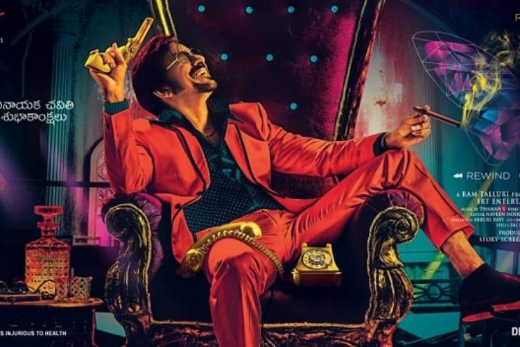 Ravi Tejas retro avatar in Disco Raja goes viral
