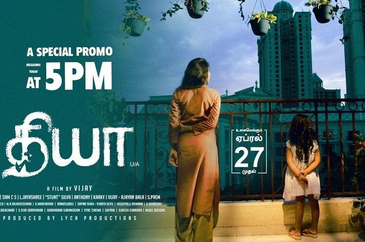 Sai Pallavis Diya Will mom and daughter team up to take on oppressors