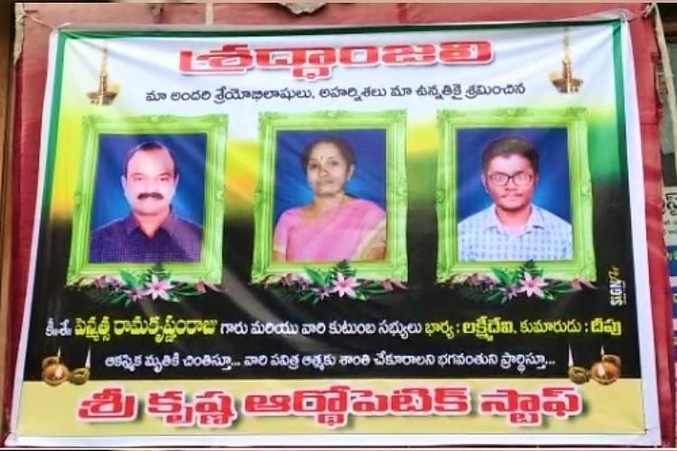 AP doctor and family die by suicide after suffering Rs 55 cr loss in rice pulling scam