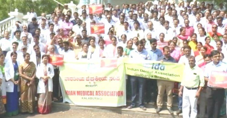 25000 Karnataka doctors to go on strike Is amendment to Medical Bill really draconian
