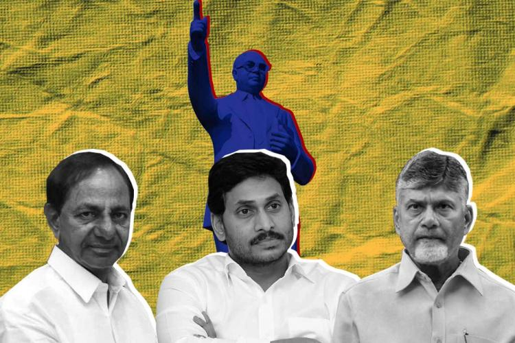 Telangana CM KCR and Andhra CM YS Jagan Mohan Reddy and Chandrababu Naidu