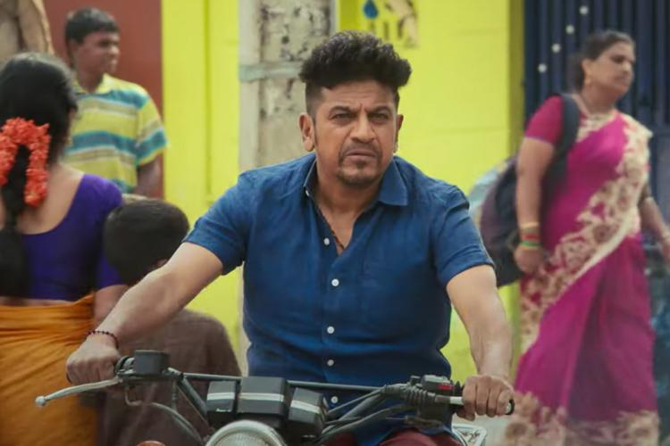 Actor Shiva Rajkumar in the Title Reveal video of Bairagee