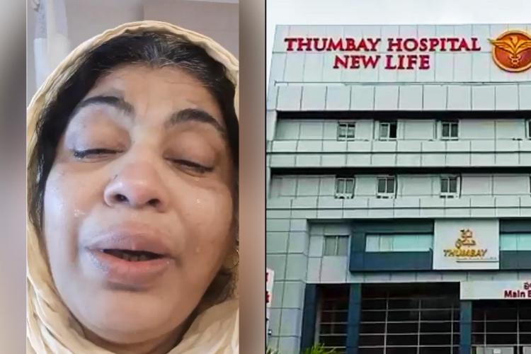 Dr Sultana in a video explaining about her harrowing ordeal at Thumbay Hospital Hyderabad