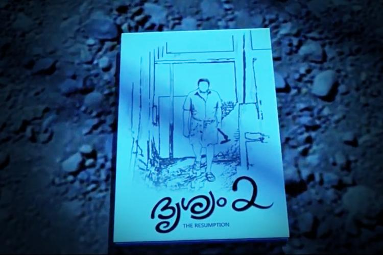 A book on the ground with fading light falling on it and the Malayalam title reads Drishyam 2