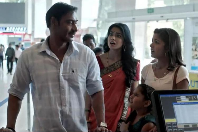 A scene from Hindi movie Drishyam