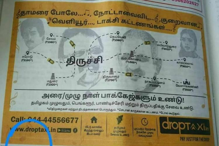 TN taxi company ad takes sly dig at BJP hurt national party wants it removed