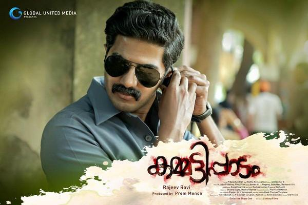 Watch moustache-sporting Dulquer in the first teaser of Kammatipaadam