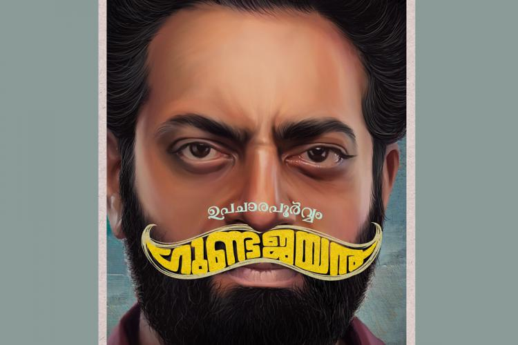 A close-up shot of Saiju Kurup in the first-look poster of the film