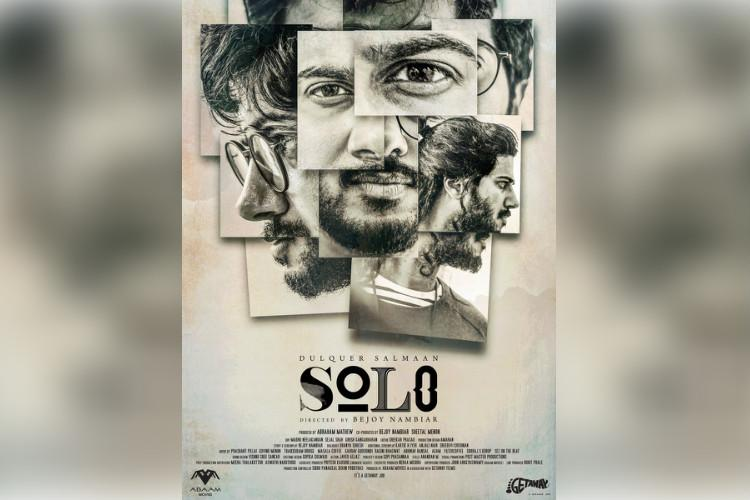 Dulquers Solo released in Telugu as Athade