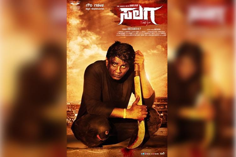 Duniya Vijays Salaga to go into post-production mode soon