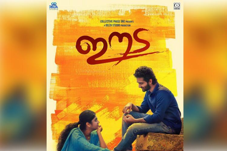 Eeda to release in January
