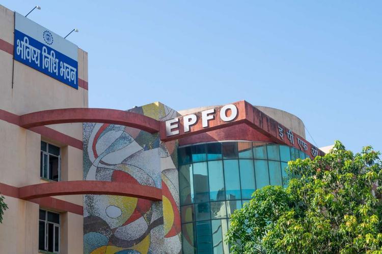 EPFO building
