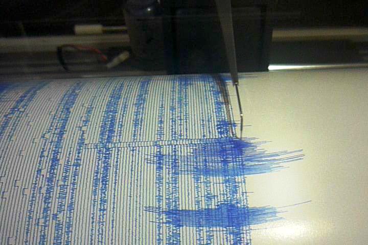 No tsunami alert Powerful 71 magnitude earthquake hits southern Indian Ocean