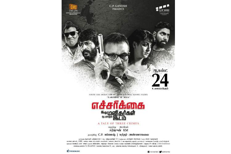 Echcharikkai review Not exactly new but a watchable thriller