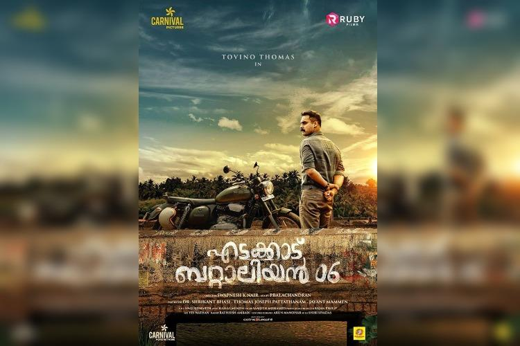Mammootty launches first look poster of Tovinos Edakkad Battalion 06