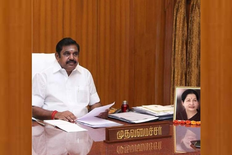 Set an example to India by maintaining peace TN CM ahead of Ayodhya verdict
