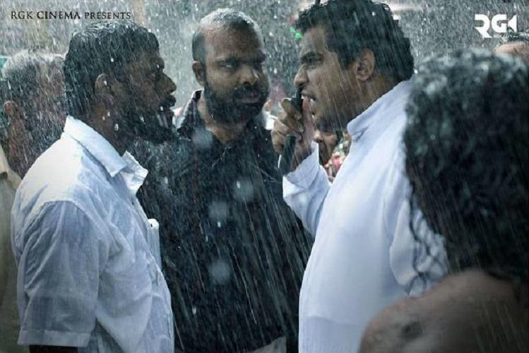 EeMaYau review This Lijo Jose Pellissery film is dark humour at its best