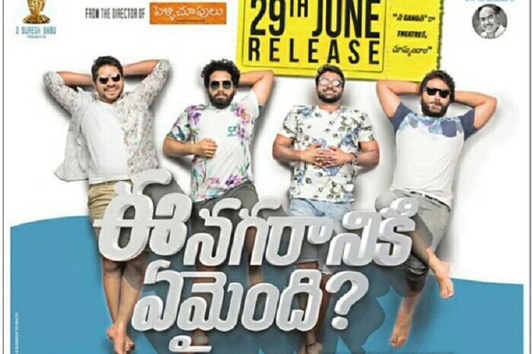In What Seems To Be An Autobiographical Story Tharun Bhascker Of Pelli Choopulu Fame Has Pulled Off Another Frolicking Film This Time A Quirky Buddy