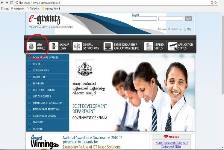 TNM impact Kerala scholarships website plugs leak of students personal info