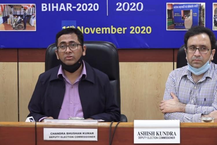Deputy Election Commissioners Chandra Bhushan and Ashish Kundra