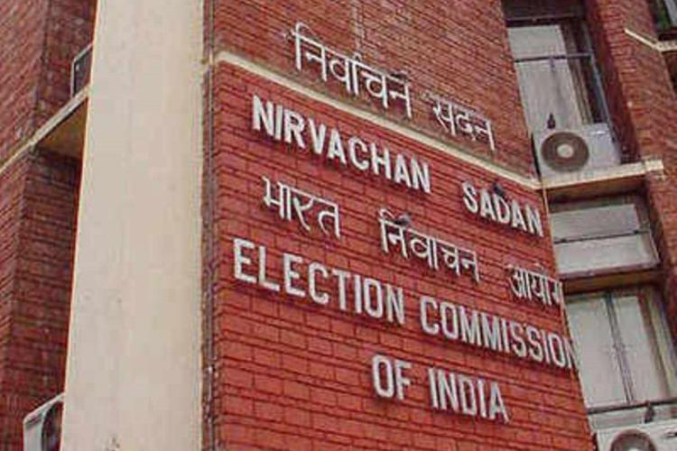 Office of Election Commission of India