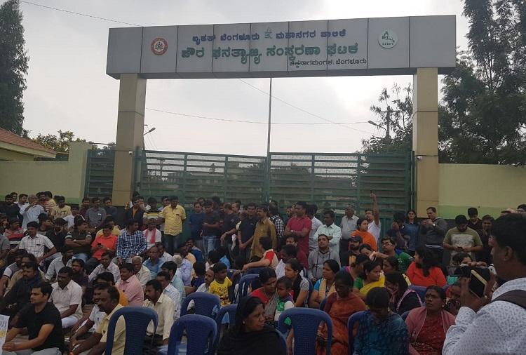 Shut down solid waste management plant Blurus Electronic City residents protest