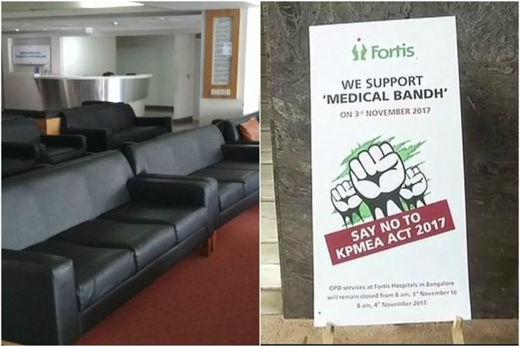Bengaluru private hospitals wear an empty look as 60000 doctors go on strike