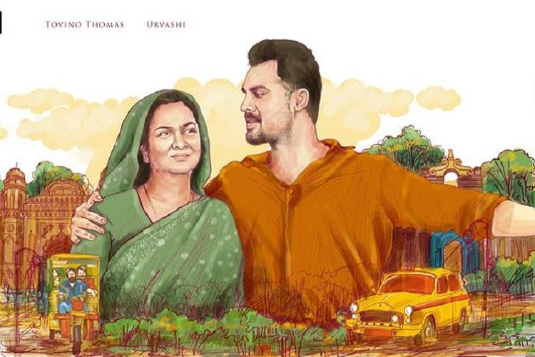 Ente Ummante Peru Urvashi shines in this Tovino movie with a flawed script