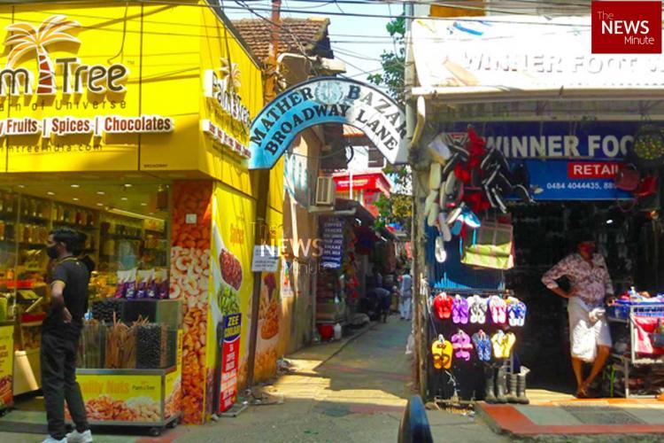 Entrance to Mather Bazar in Ernakulam Broadway market