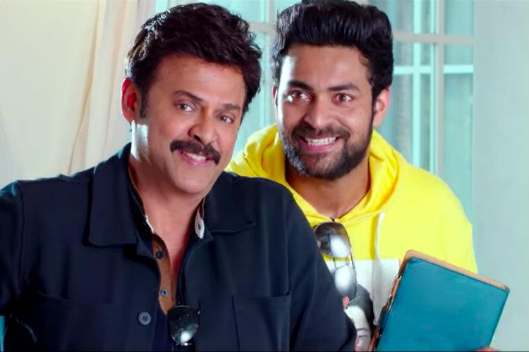F2 starring Venkatesh and Varun Tej reaches the 100 crore club