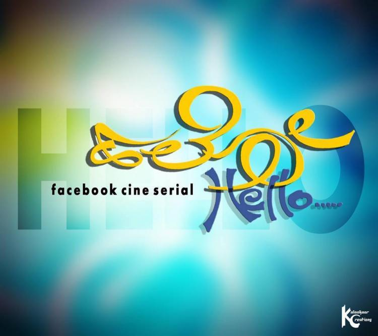 You will be surprised to know which channel this new Kannada TV serial will be aired on