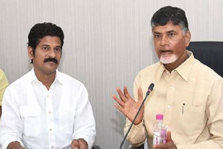 Revanth Reddy to meet Andhra CM Naidu in Vijayawada today may bid goodbye to TDP