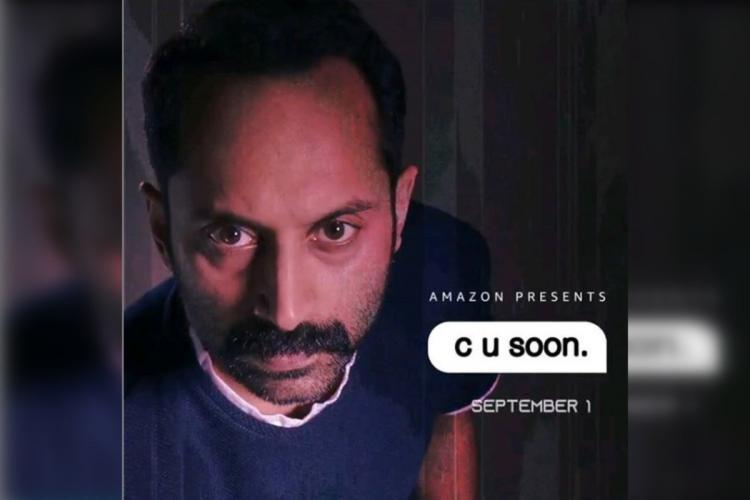 Fahadh Faasil wearing a blur t-shirt and strikes a serious look.
