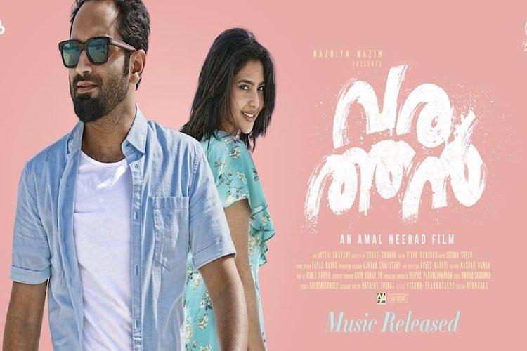 Fahadhs Varathan look revealed with new poster